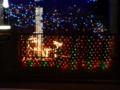 20101107 電飾点灯