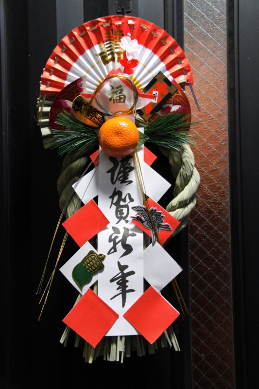 20101230 九龍