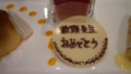 [20110327][九龍動画]