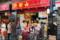 20110801 香港旅行