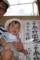 20110911 九龍
