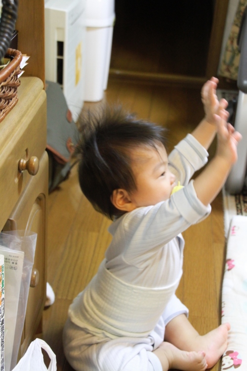 20110924 九龍
