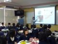 20111126 公開授業