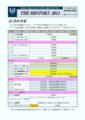 20111129 中高通信No.22