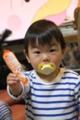 20111214 九龍