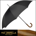 20111216 FOX UMBRELLAS