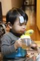 20111216 九龍