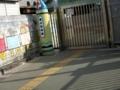 [20120101][九龍動画]