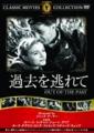 20120222 DVD