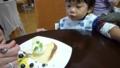 [20120721][九龍動画]