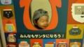 [20121201][九龍動画]