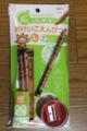 20121222 九龍