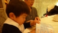 [20121226][香港動画]