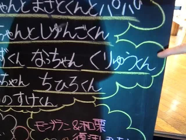 [20130922][九龍動画]