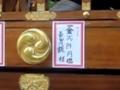 [20140914][貫井神社秋祭り]