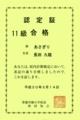 [20180315][九龍]