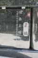 [20180331][四十九日法要]