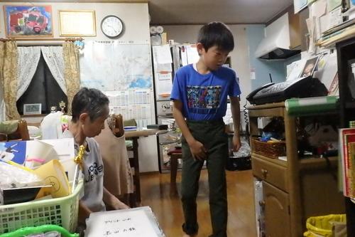 [20180906][九龍]