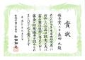 [20181129][九龍]