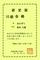 [20181225][九龍]