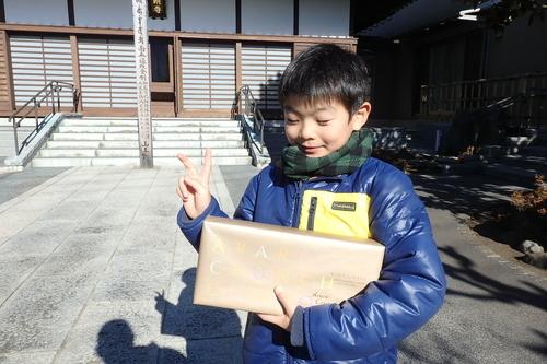 [20190101][九龍]