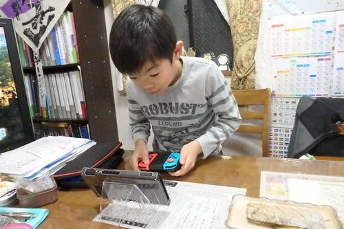 [20190102][九龍]