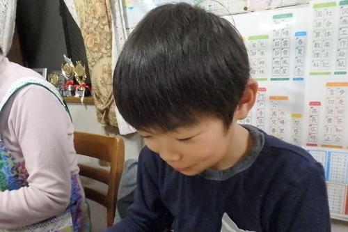[20190211][九龍]