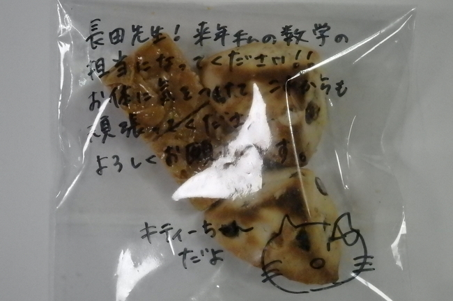 [20190214][九龍]