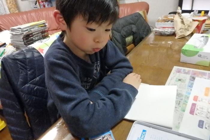 [20190215][九龍]