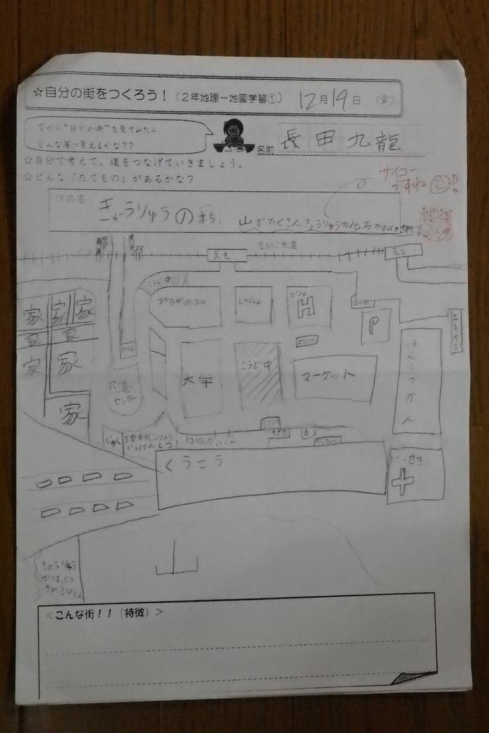 [20190219][九龍]