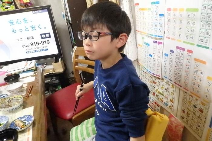 [20190406][九龍]