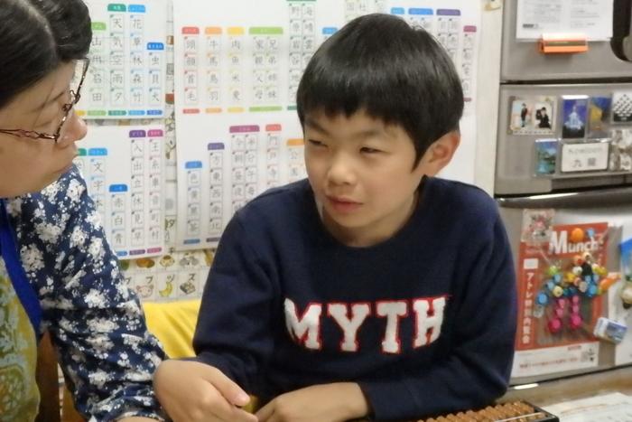 [20190424][九龍]