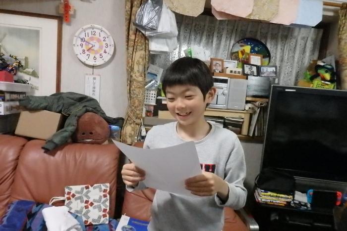 [20190426][九龍]