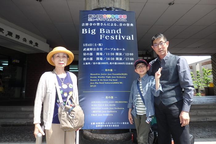 [20190504][吉祥寺音楽祭][BigBand][Festival]