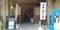 [2019][中学1年][スプリングキャンプ]