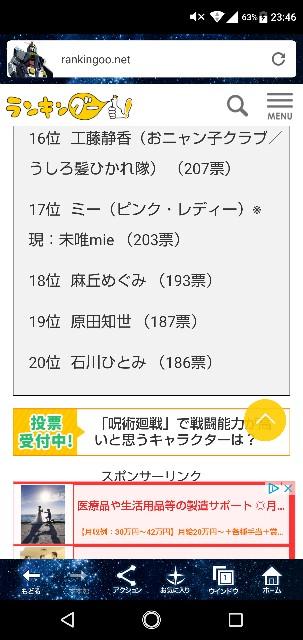 f:id:OsakaAlpina:20211025020003j:image