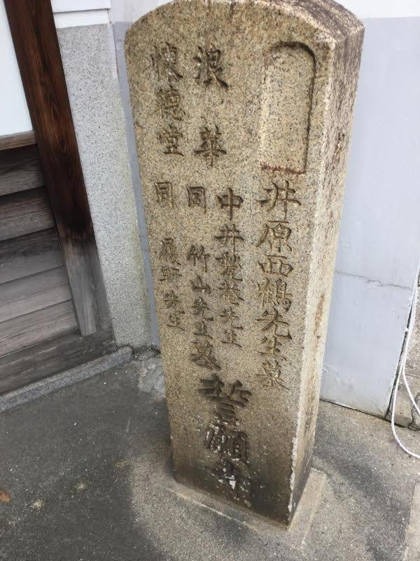 f:id:Osakabunfree:20190317155137j:plain