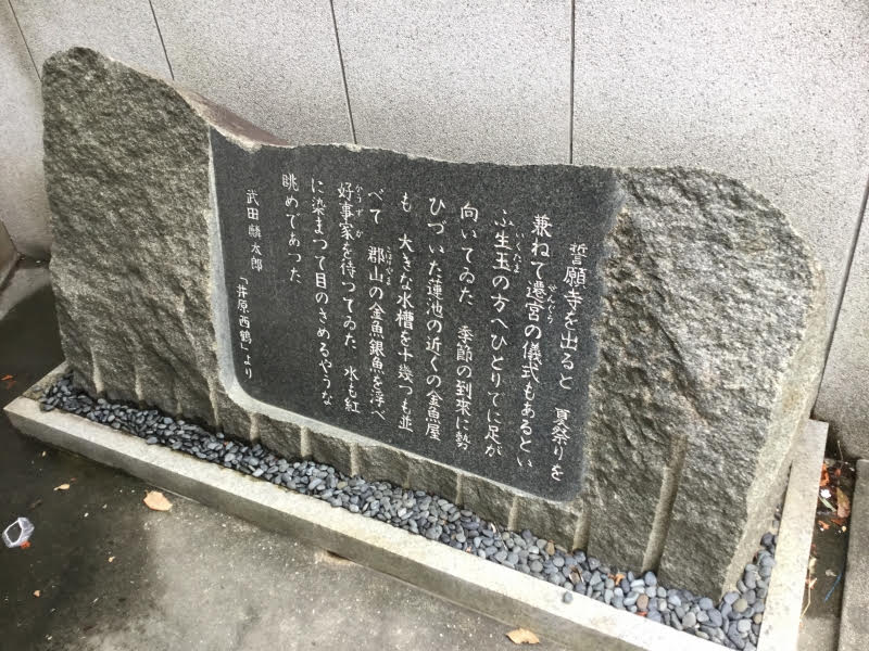 f:id:Osakabunfree:20190317155437j:plain