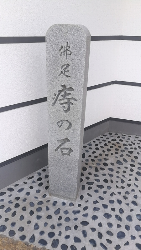 f:id:Osakabunfree:20190414122927j:plain
