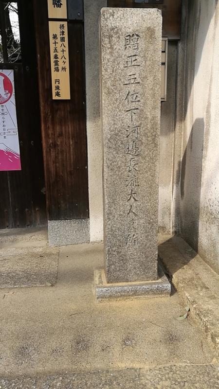 f:id:Osakabunfree:20190414123120j:plain