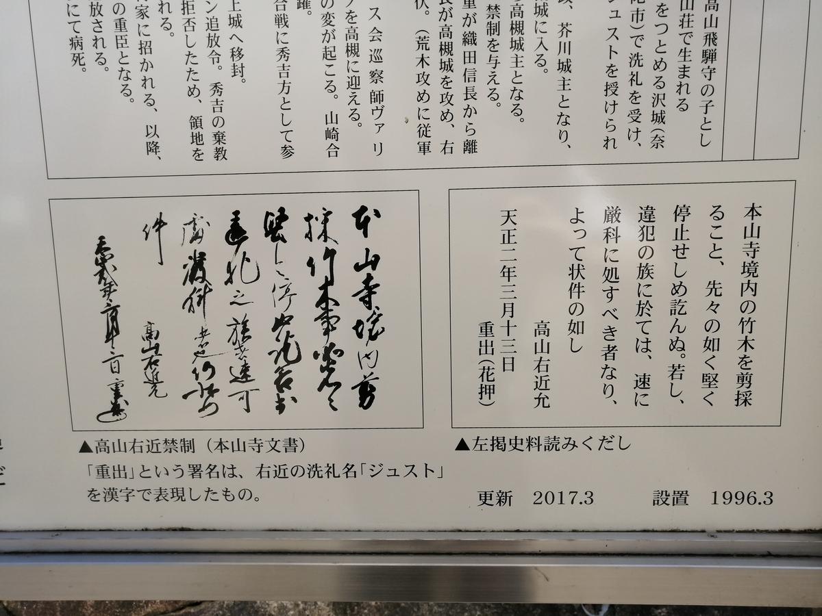 f:id:Osakabunfree:20200905151805j:plain