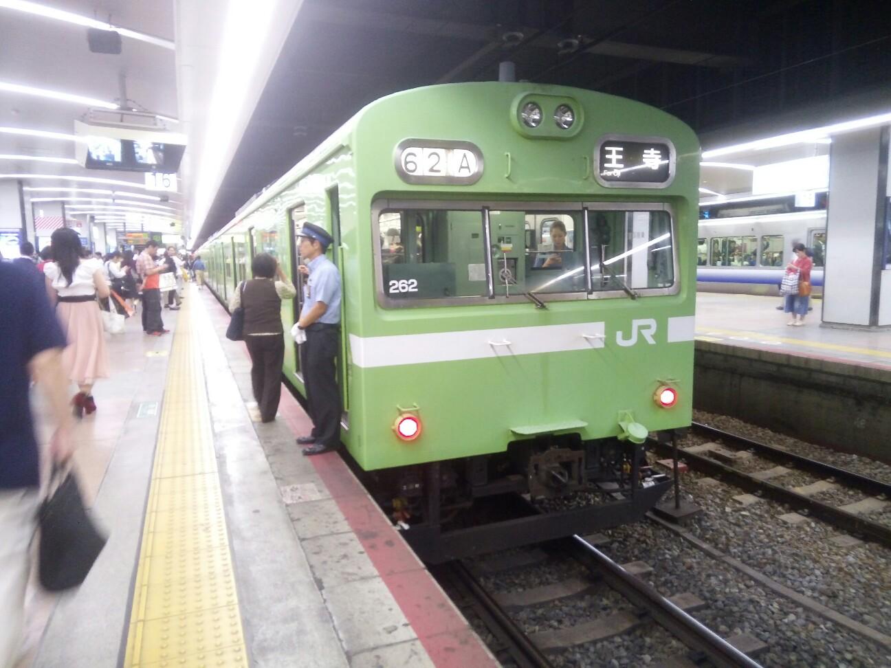 f:id:Osakaloopline:20170930230512j:image