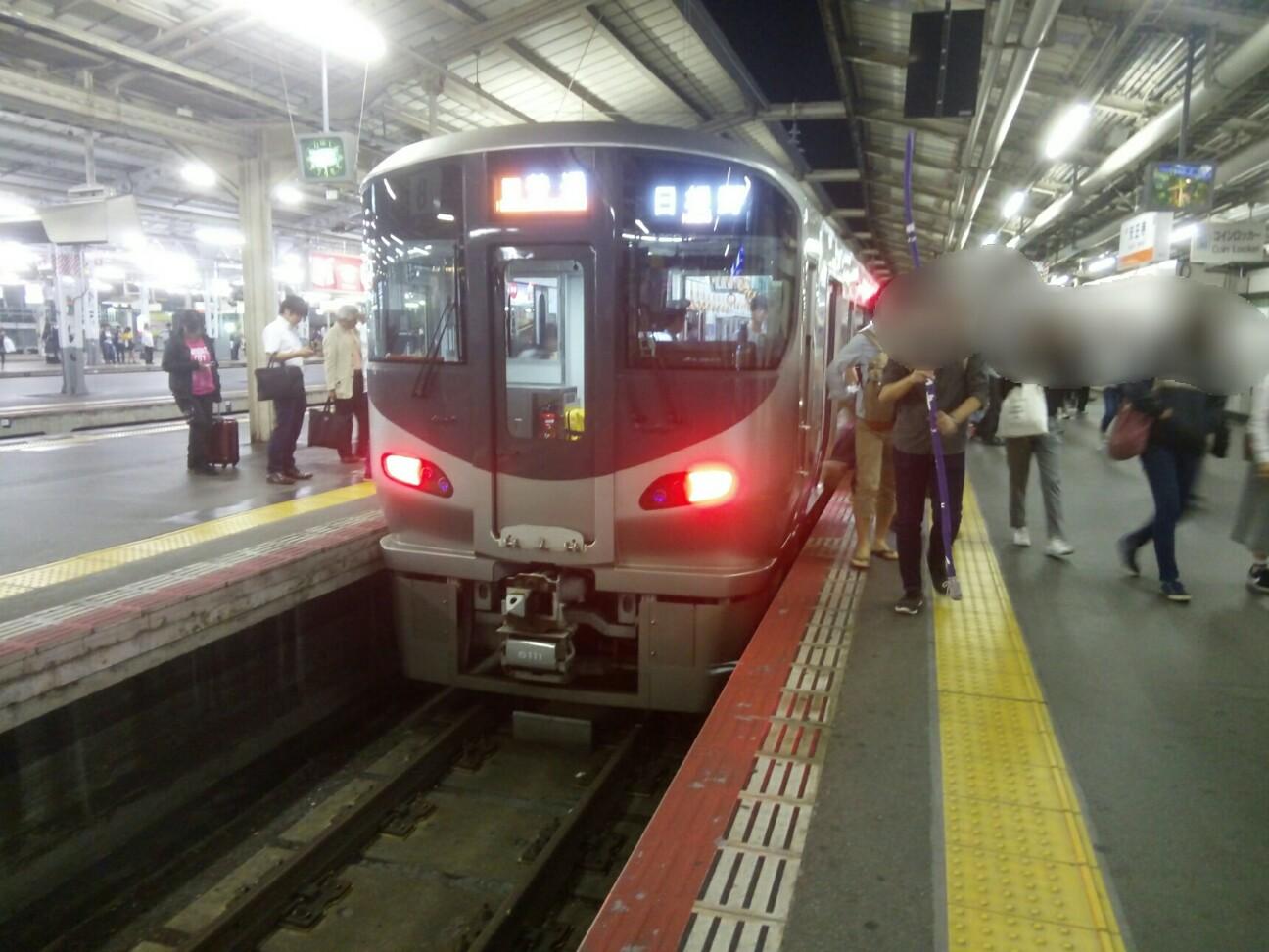 f:id:Osakaloopline:20170930231413j:image