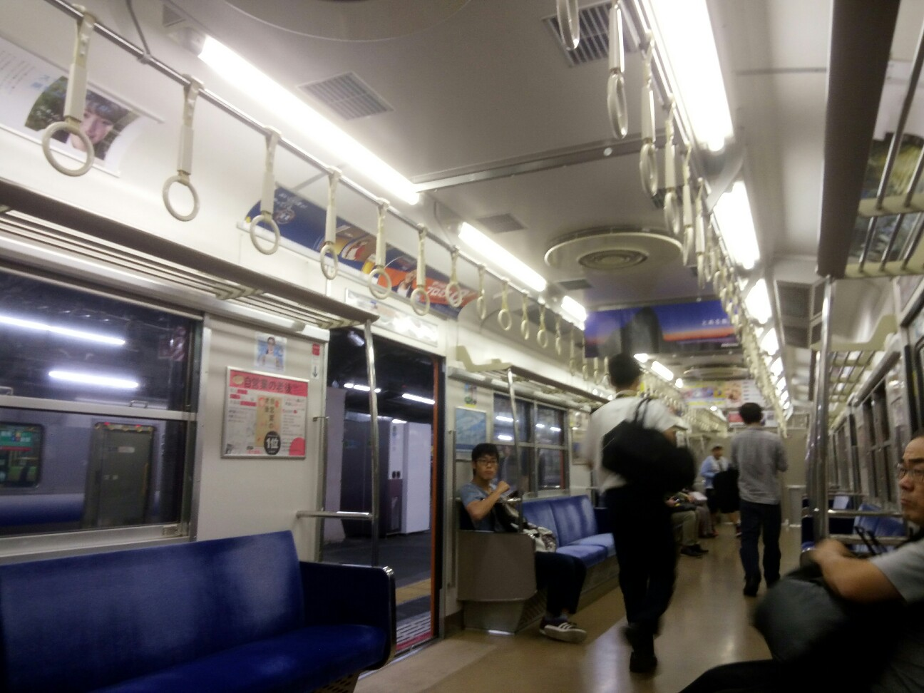 f:id:Osakaloopline:20170930235119j:image