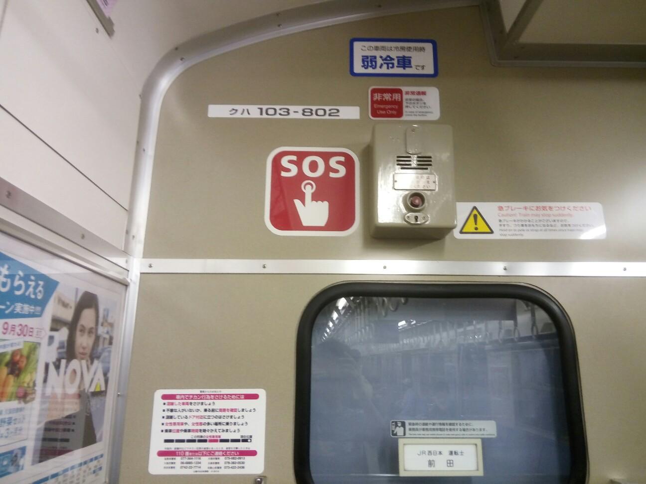 f:id:Osakaloopline:20170930235149j:image