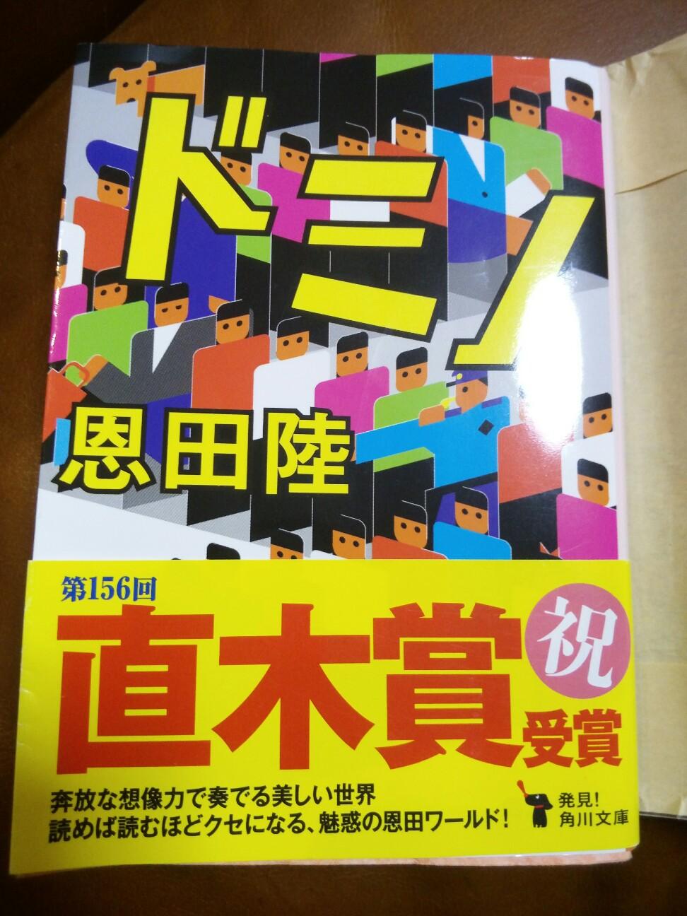 f:id:Osakaloopline:20171006231243j:image
