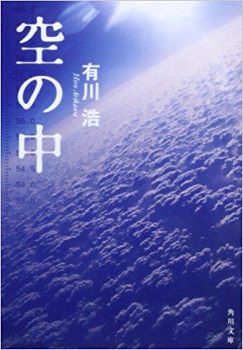 f:id:Osakaloopline:20171006234109j:plain