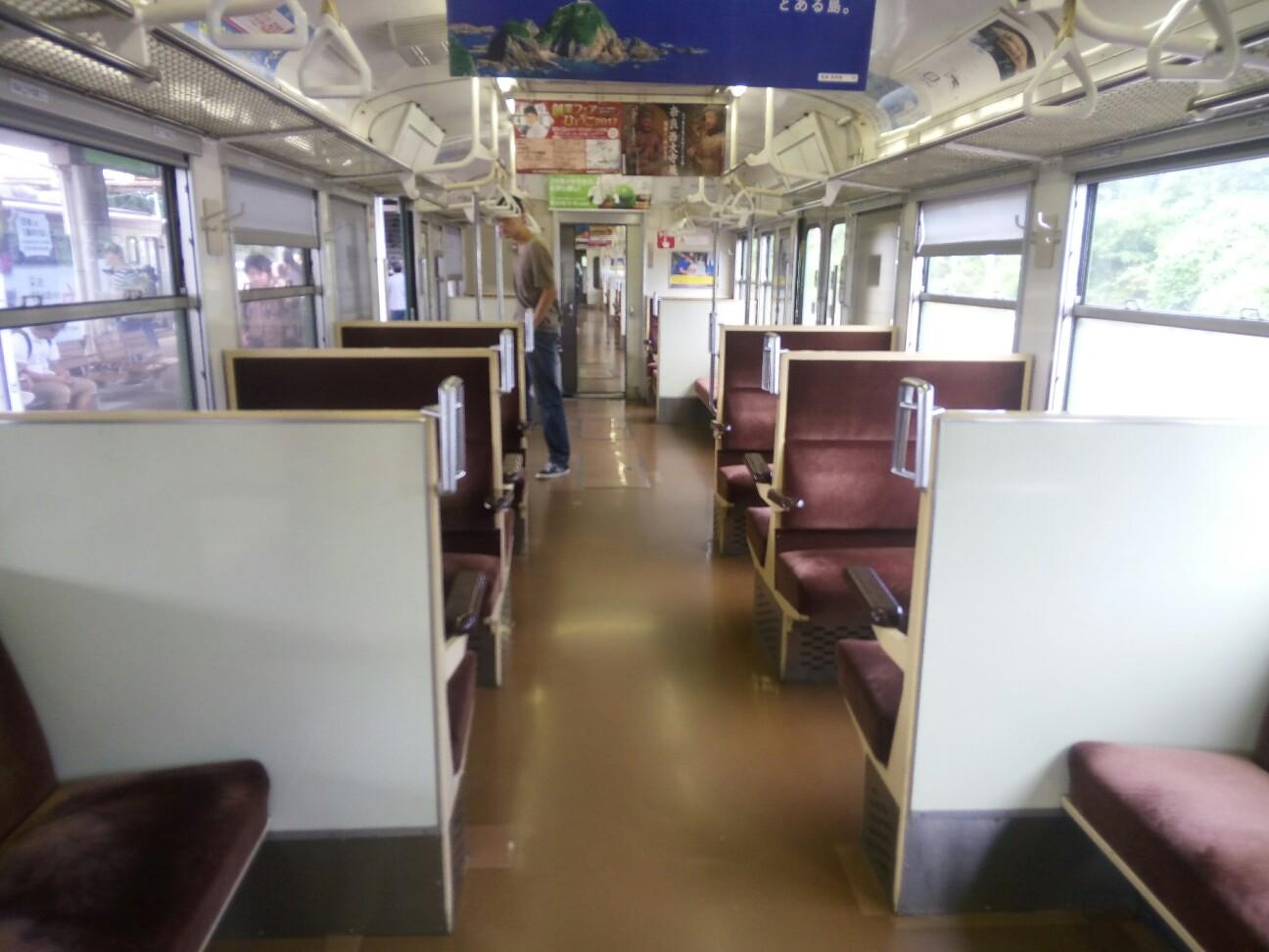 f:id:Osakaloopline:20171009015959j:image
