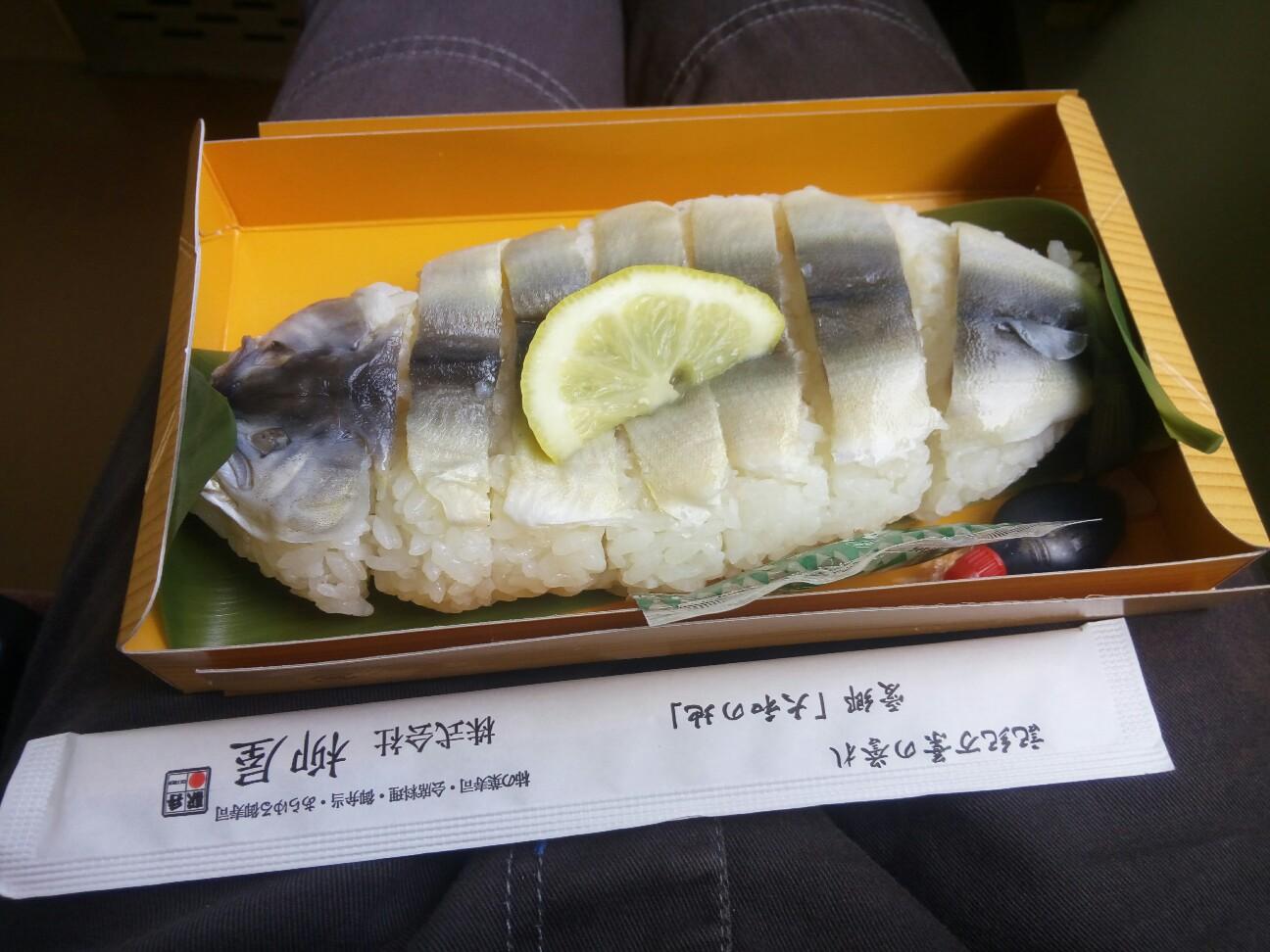 f:id:Osakaloopline:20171009020026j:image