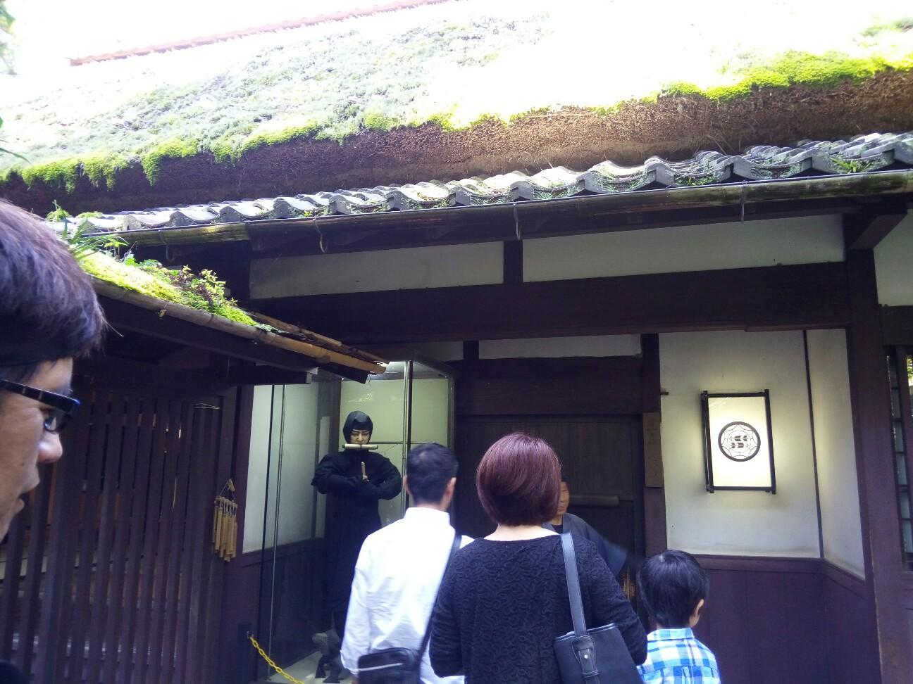f:id:Osakaloopline:20171009174706j:image